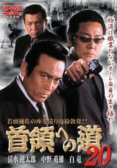 日本古来の伝承精神文化である「任侠」というジャンルを劇画界に構築する一方、その劇画原作映像化を制作更新中!|村上劇画プロ